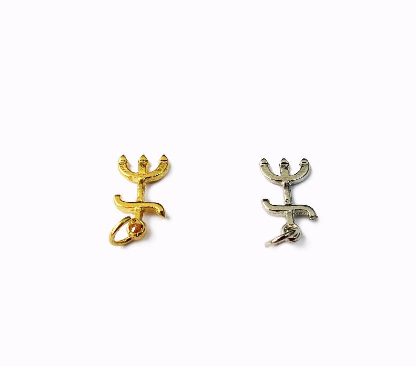 003 - Tridente Pomba Gira (Mini)