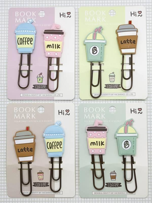 Clips Gigante Café