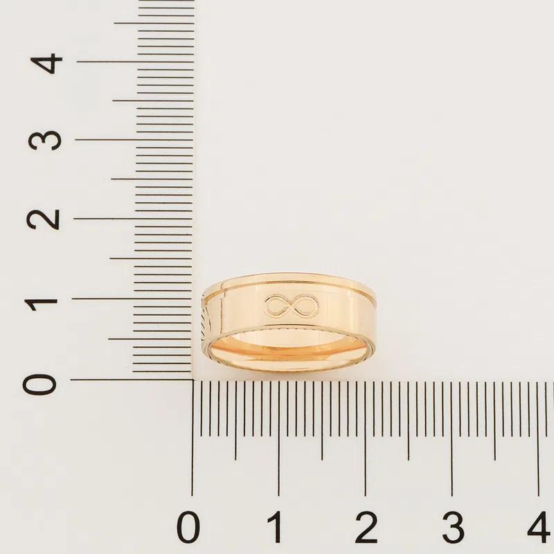 Aliança infinito rommanel folheada a ouro 512868