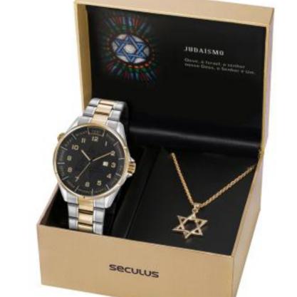 Kit Relógio Masculino Seculus Aço Prata & Dourado Preto e Pingente Judaísmo 23685GPSKBA2K1
