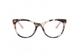 Prada - PR05WV ROJ1O1  - Óculos de Grau