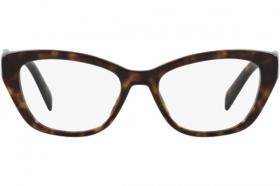 Prada - PR19WV 2AU1O1 53 - Óculos de Grau