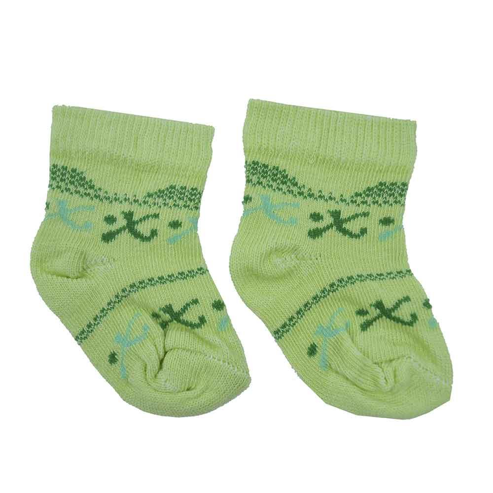 Meia de Bebê Verde Estampadas Sortidas 0 a 3 Meses