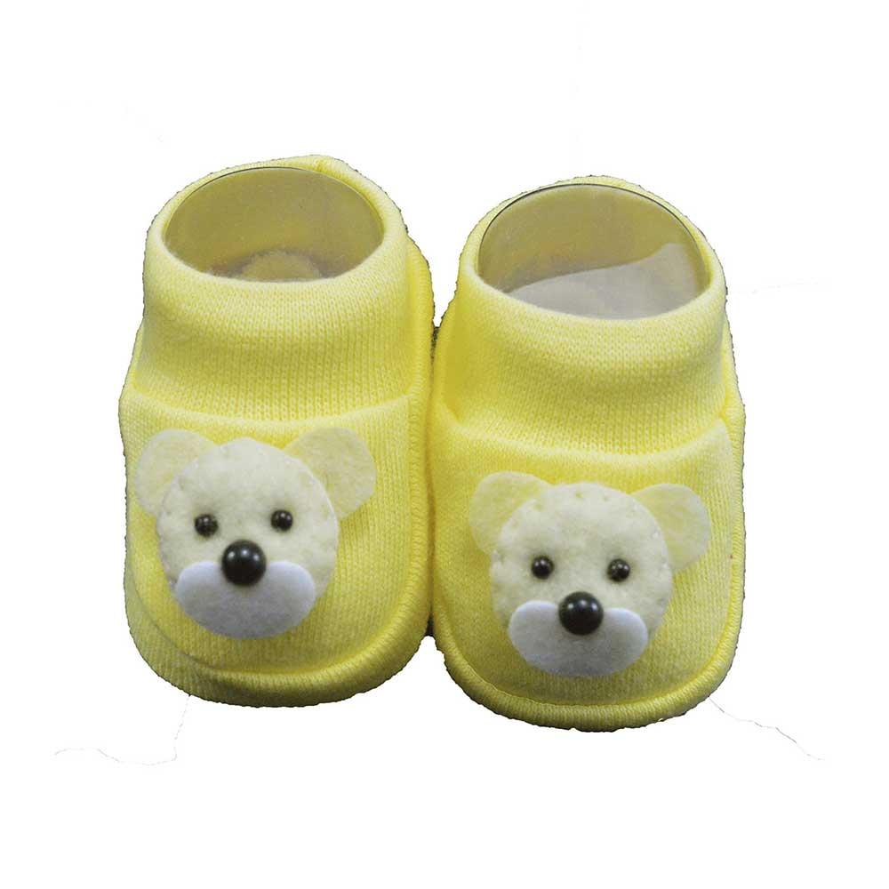 Pantufa de Bebê Nand Amarelo Urso