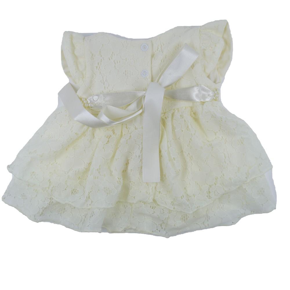 Saída Maternidade Marfim Djiele ref.2055