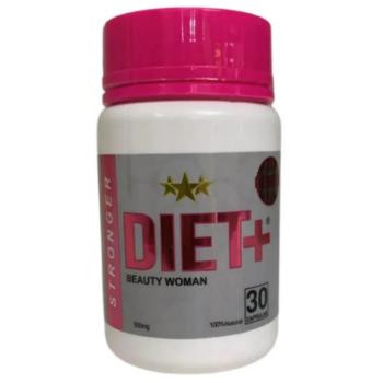 DIET+BEAUTY WOMAM COLÁGENO