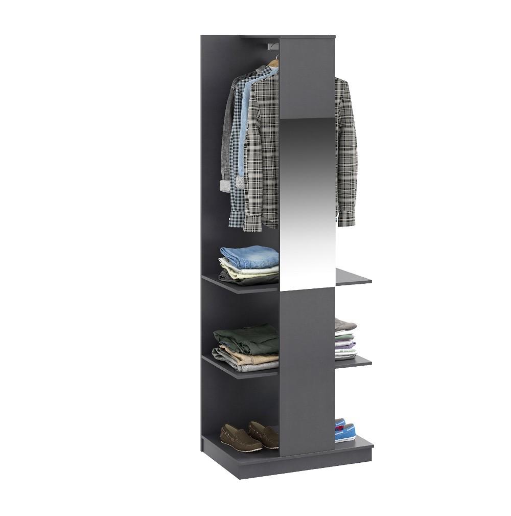 Guarda-Roupas Estante com Espelho e Cabideiro Tog 1005 Espresso