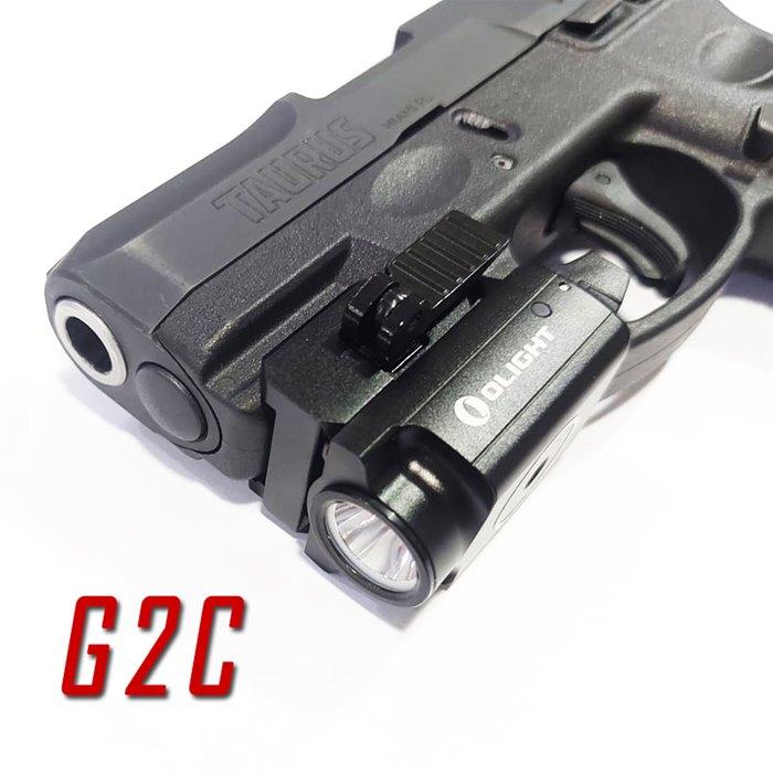 Lanterna Tática para Pistola Olight PL-Mini 2 Valkyrie - 600 Lumens
