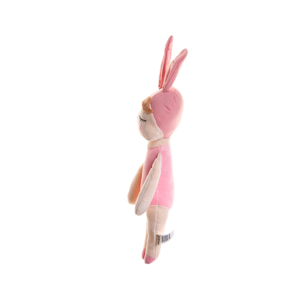 Boneca Metoo Angela Fashion com Sacola