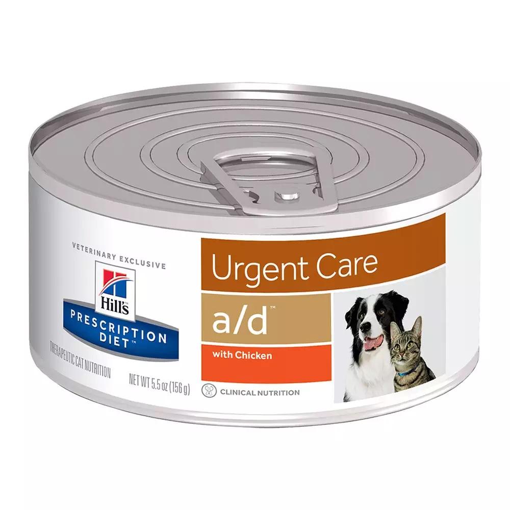 Ração Úmida Hill's Prescription Diet A/D Cuidado Urgente Cães e Gatos 156g