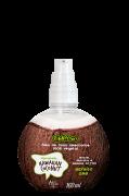 Oleo Capilar Pinapow Coconut 160ml