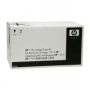 Fusor HP 4700 Q7502A Original 110V - HP 4700 4730 - 150.000 páginas - www.acessoshop.com.br