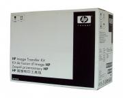 Kit de Transferência Original HP Q7504A 4700 4730 - www.acessoshop.com.br