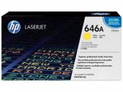 Toner HP 646A - CF032A para HP 646A Original - 12.500pgs - acessoshop.com.br