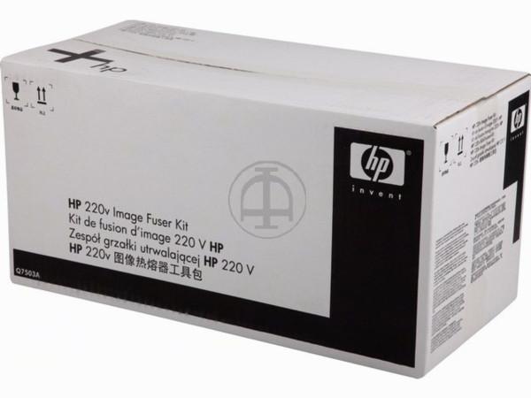 Fusor Q7503A HP Original 4700 4730 220V - 150.000 páginas - acessoshop.com.br