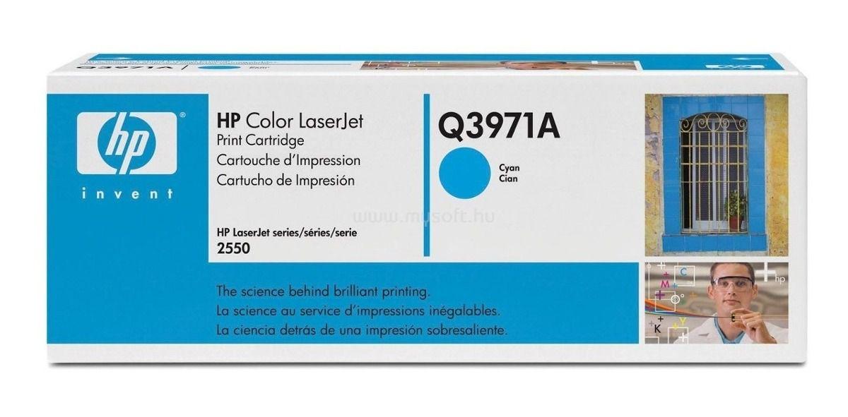 TONER HP ORIGINAL Q3971A HP 123A