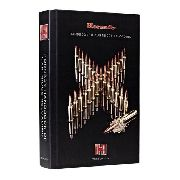 Livro Hornady Edition Reloading Manual De Recarga
