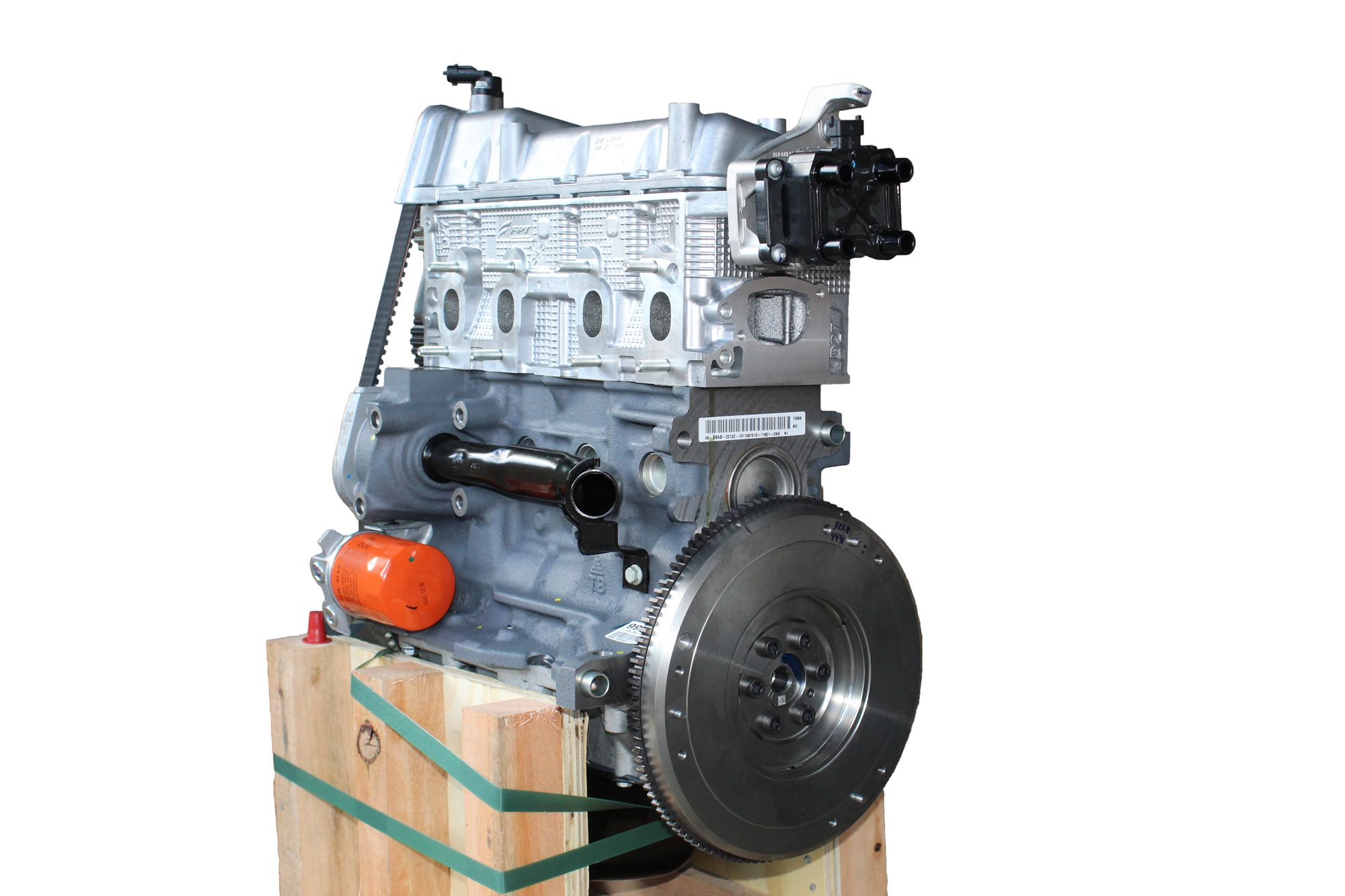 MOTOR SEMICOMPLETO 1.4 8V GA C/SUB-BLOCO - Cód. 55224801