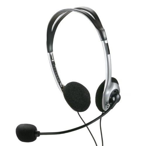 Fone de Ouvido Com Microfone P2 Multilaser Preto Ph002