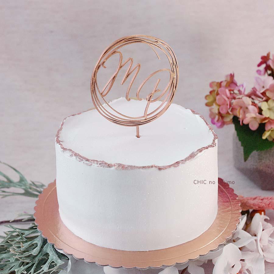 Rustike - Topo de bolo personalizado de madeira