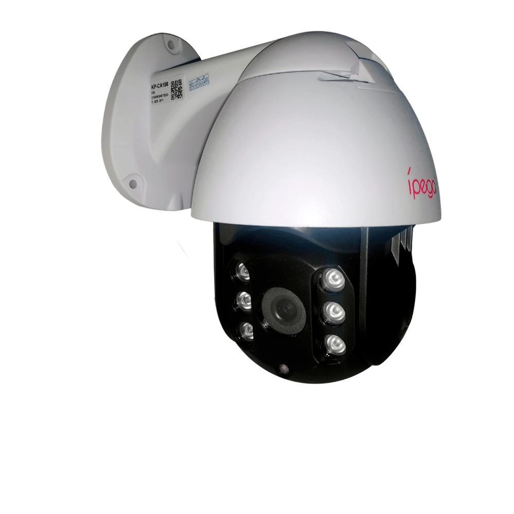 Câmera Ip Externa Speedy Dome 350º P2p Cftv C/ Infra E Wifi