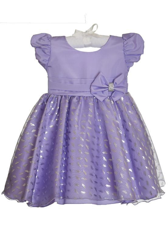 Vestido Princesa Sofia  Lilás