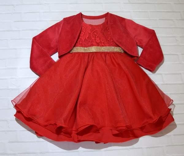 Vestido Vermelho com Bolero - 1