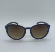 Óculos Acetato Feminino Marrom Amadeirado