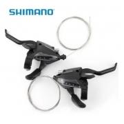 Passador Alavanca Shimano Altus St-ef500 3x7v 21v Original
