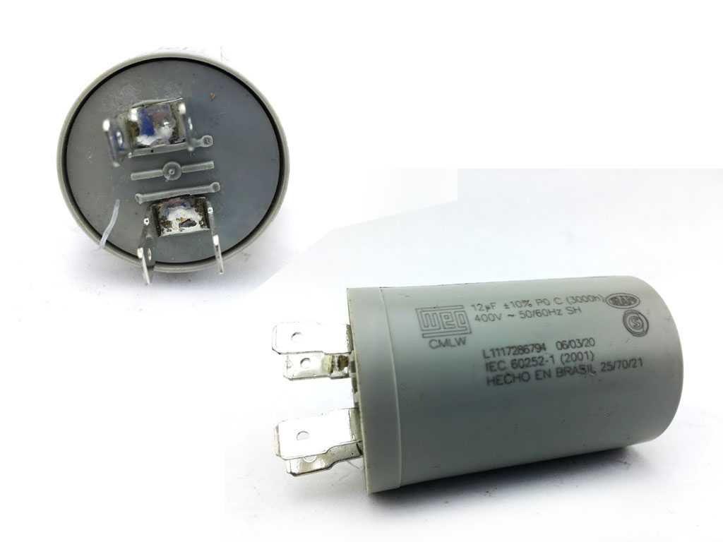 Capacitor 12UF X 400VAC