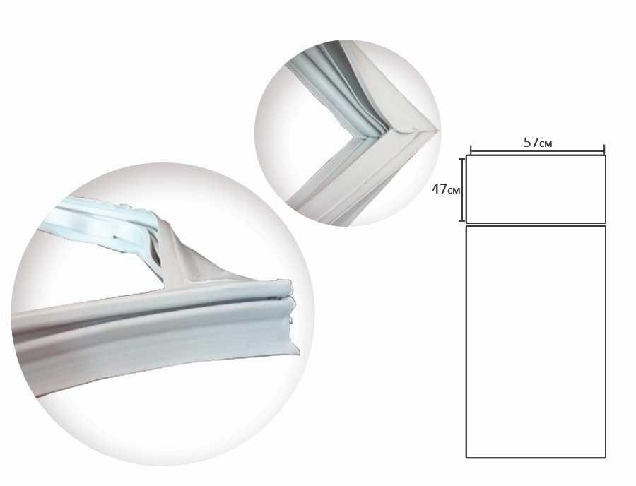 Gaxeta borracha geladeira Electrolux DC360 superior 57X47 colada
