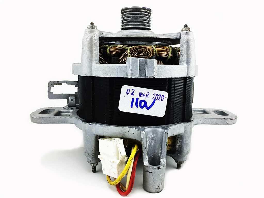 MOTOR RECONDICIONADO ELECTROLUX  LT50 LT60