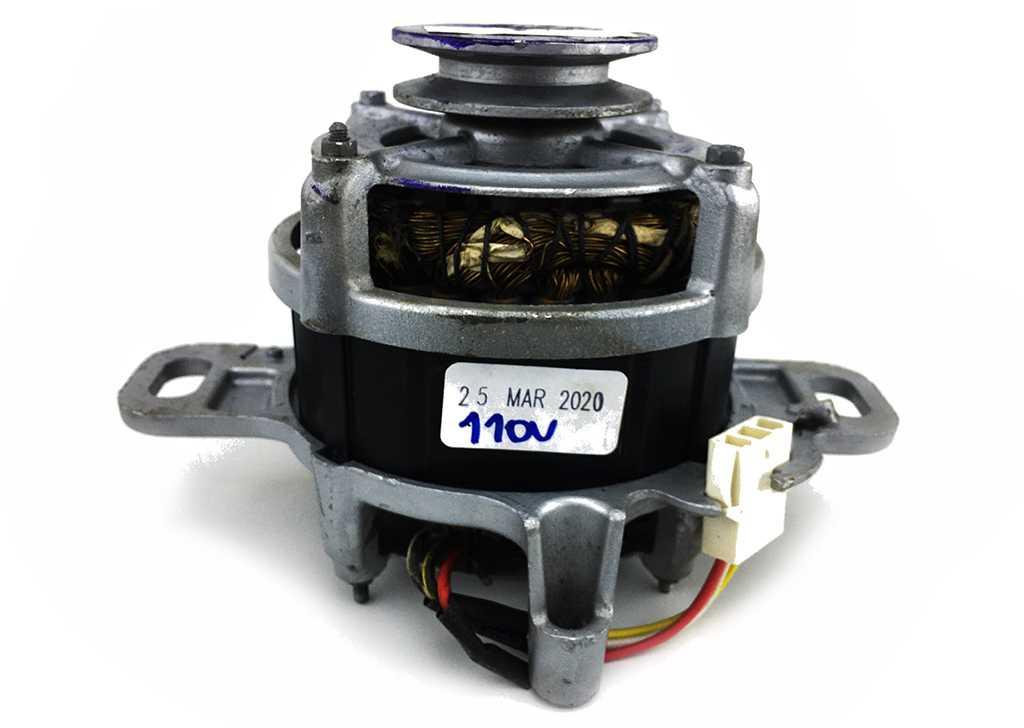 Motor recondicionado Lavadora de roupas Electrolux 127v