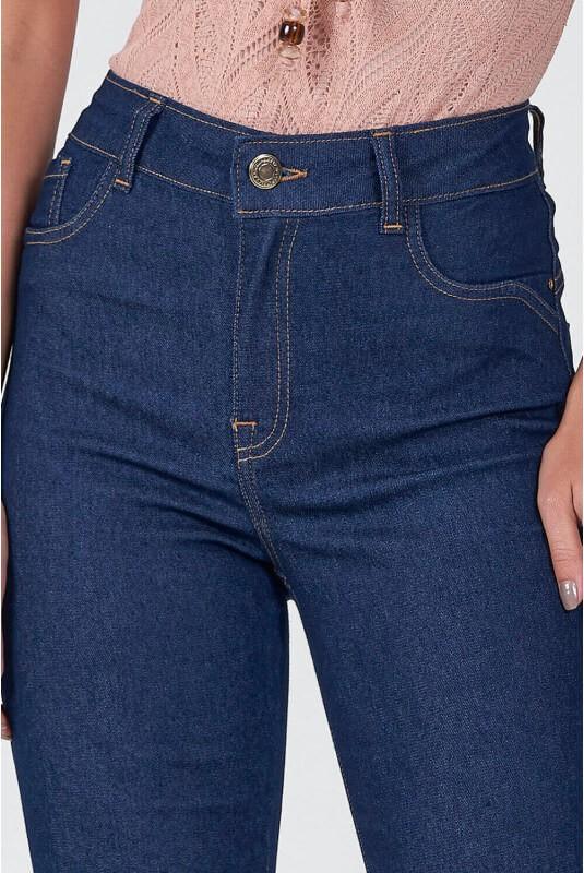 Skinny Future Jeans - GATABAKANA