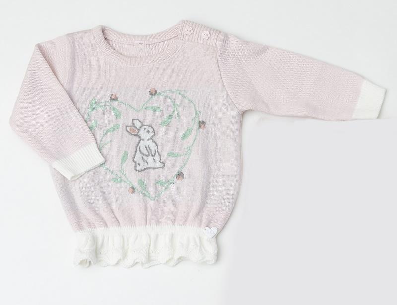 Sweater Tricot Infantil Bebê Menino Dani