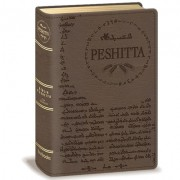Bíblia Peshitta (Luxo Marrom) - Traduçao dos antigos manuscritos aramaicos