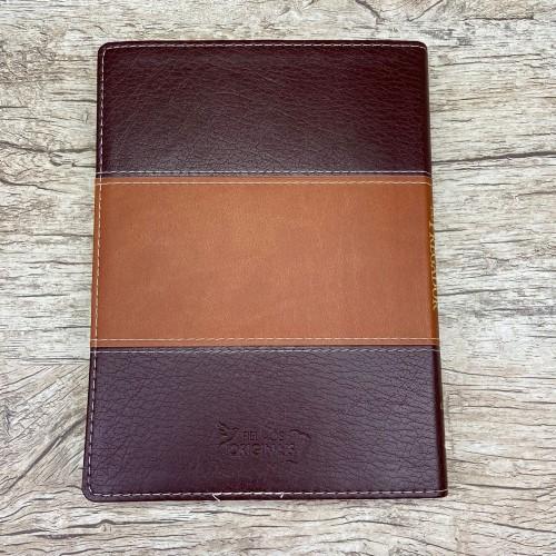 A Bíblia do Pregador - Grande - Marrom - RA