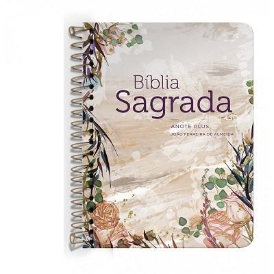 Bíblia Anote Plus ARC espiral - Flor Marmorizada + Brinde