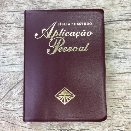 Bíblia de Estudo Aplicação Pessoal - Vinho