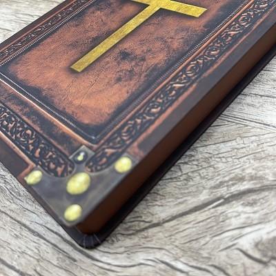 Bíblia Sagrada Vintage - Marrom - NVI
