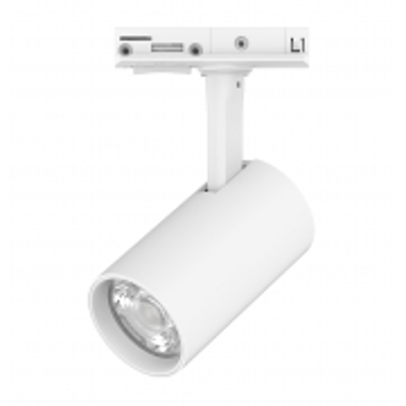 SPOT LED PARA TRILHO IP20 2700K (LUZ AMARELA) 8W BIVOLT BRANCO| BRILIA 306448
