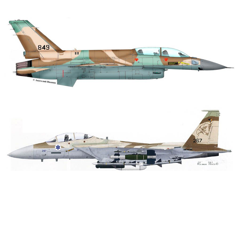 Set Força Aérea Israelense - cores modernas