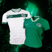 Camisa Esmeralda Feminina + Goyazes Masculina + Cupom Coleção 2021