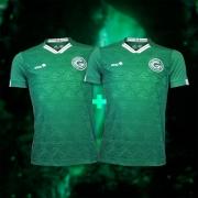Camisa Esmeralda Masculina 2 Unidades + Cupom Coleção 2021