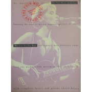 An important new series The Folk Music Anthology - Marlene On The Wall AM73776