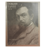Debussy His greatest Piano Solos Vol. II - 510182