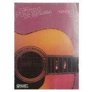 Hal Leonard Método de Guitarra por Will Schmid - Nivel 2