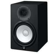 Monitor de Referência Yamaha HS8 Bi-Amplificado Preto - ( Unidade )