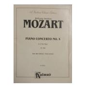 Piano Concerto No. X - E Flat Major -2 Pianos / 4Hands - Mozart
