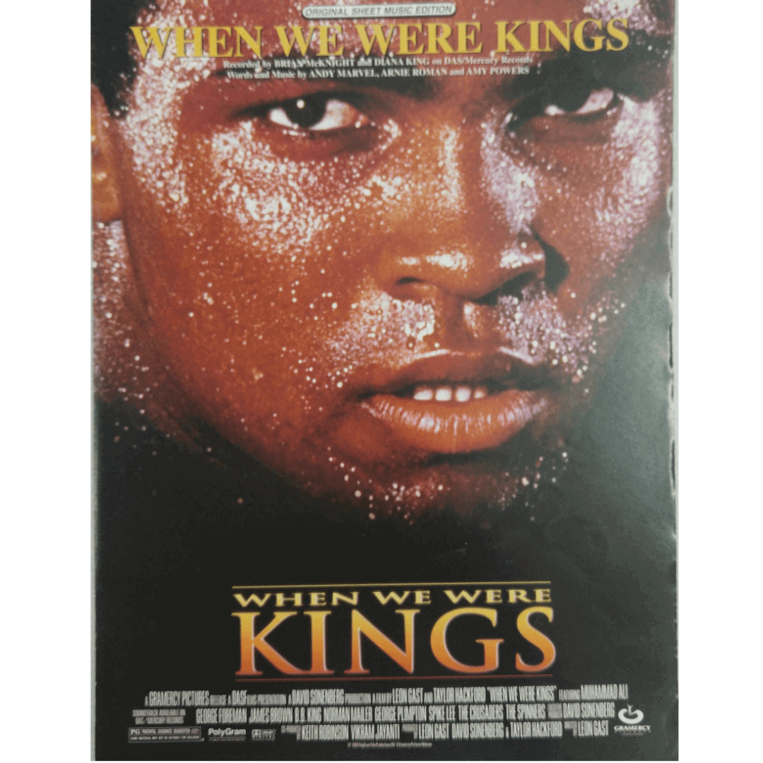 When We Were Kings - Recorded by Brian McKnight and Diana King on Das/Mercury Records PV9780